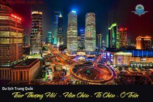 TOUR HÀNG CHÂU – TÔ CHÂU – VÔ TÍCH – THƯỢNG HẢI – Ô TRẤN 6N5Đ