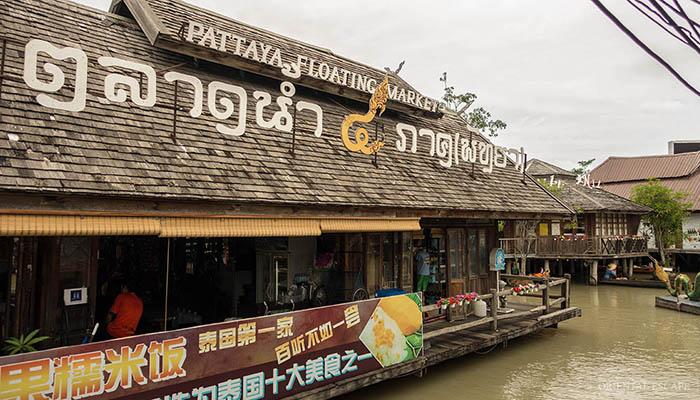 Bangkok – Pattaya 5 Ngày 4 Đêm